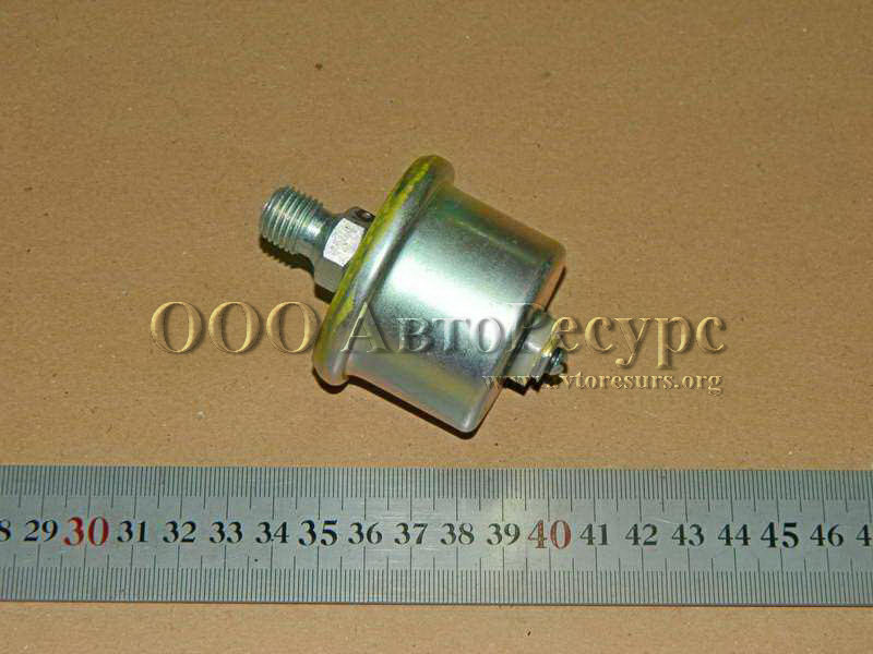 Клапан 70-4802010 редукционный ГУР МТЗ (пр-во БЗТДиА.