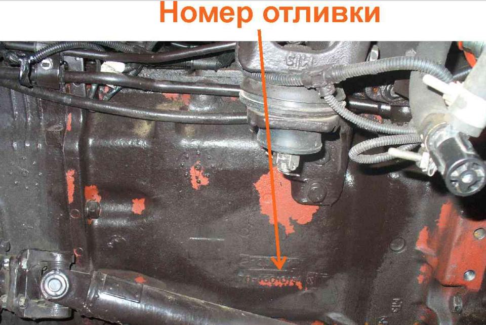 70-1601015-04 Корпус сцепления усиленный МТЗ 82