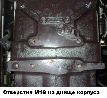 корпус сцепления мтз 82