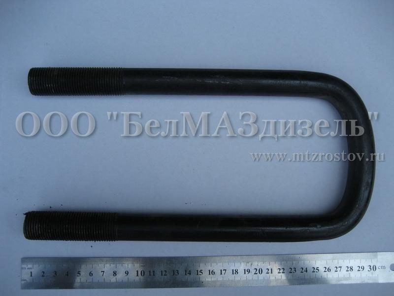 Стартер на мтз 80 редукторный 24в цена, фото, где купить Киев