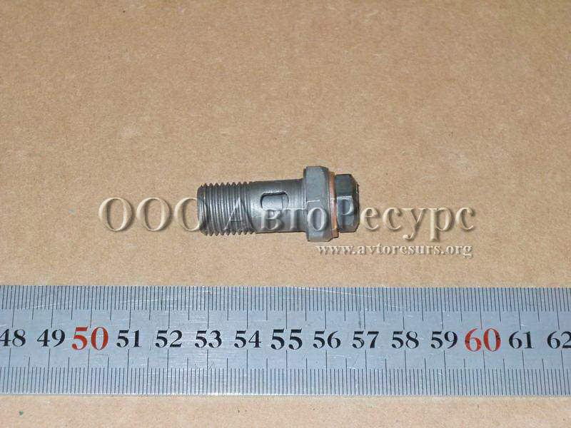 Брызговик задний МТЗ 80/1221 УК 85-8404040: продажа, цена.