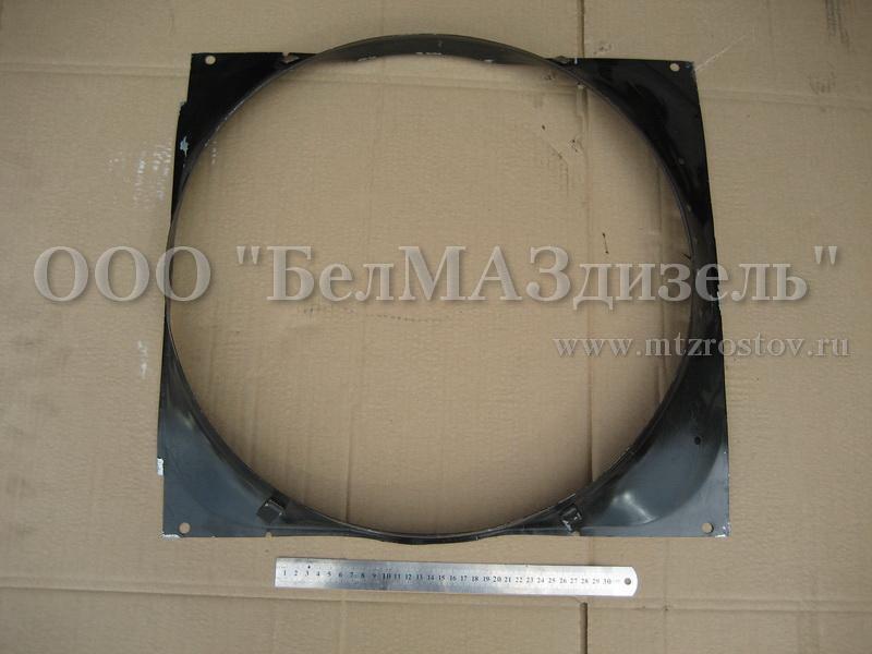 Ось 70-4605026 (задняя навеска) МТЗ-80