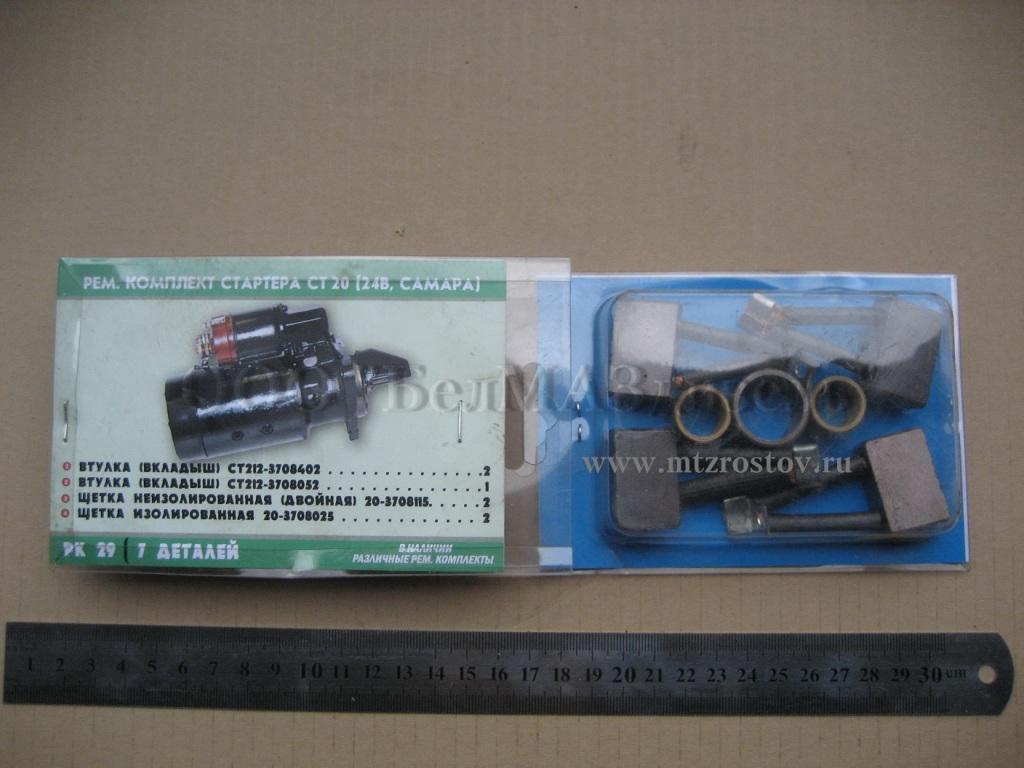 Minimehanik: Ремонт КПП мотоблок МТЗ 05, 06, 09Н, 12.