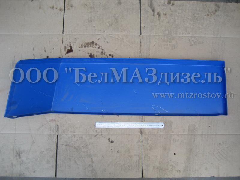 Крыло заднее УК левое МТЗ 80-8404011Б: продажа, цена в.