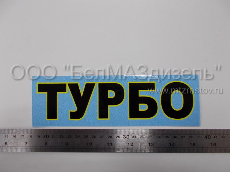 Облицовка (для трактора БЕЛАРУС-1221/1221В) МТЗ 1221
